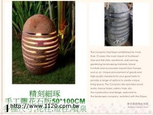庭園燈  庭園造景-石頭燈P25-2  原石 (原價111800,特價5900)