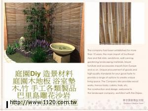 天然紫斑竹簾 H150*L250(多尺寸)
