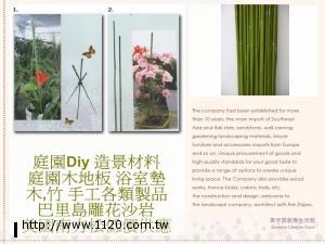 套塑綠竹竿條 長75CM 共200根園藝用品 竹子 竹材 竹竿 精選天然竹(買一送一優惠中)