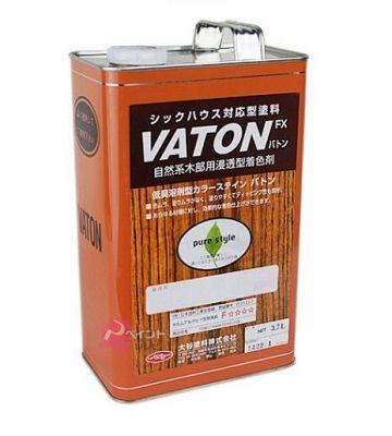 VATON 日本保通 (油性) 同歐斯蒙OSMO