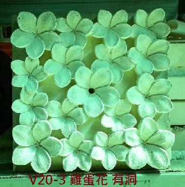 巴里島沙雕 花磚 壁磚 - 手工雕刻沙岩石版20*20